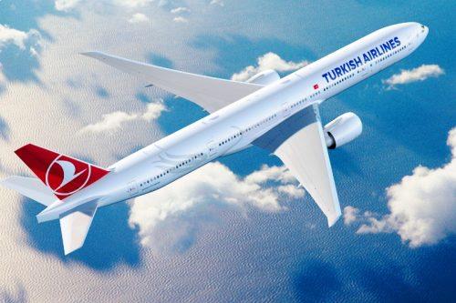 znizhki-na-aviakvitki-do-shardzhi-vid-turkish-airlines0