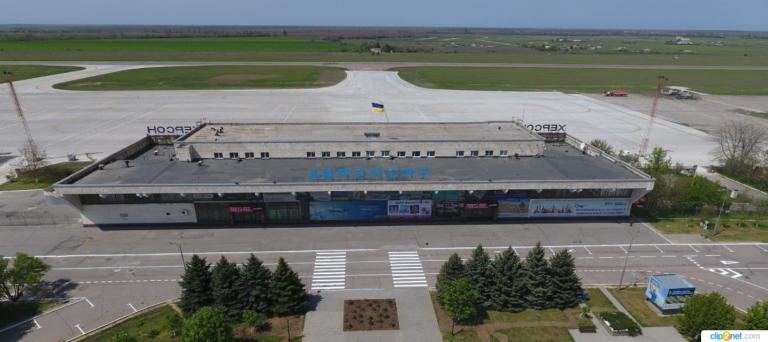20-veresnya-aeroport-xersonu-zakrivayetsya-na-rekonstrukciyu